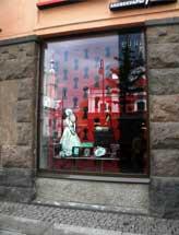 Дизайн витрины Алиса для Элисир